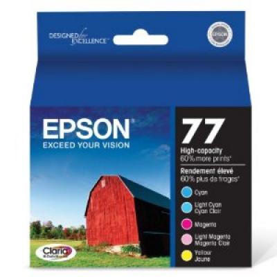 Epson Artisan 50 Ink Cartridges